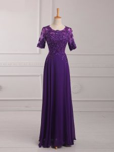 Best Half Sleeves Floor Length Lace and Appliques Zipper Pageant Dress Womens with Purple