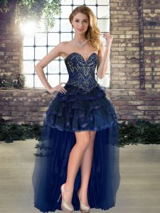 Tulle Sleeveless High Low Pageant Dress for Teens and Beading and Ruffles