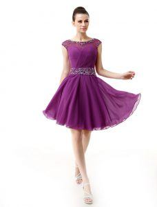 Fantastic Scoop Cap Sleeves Silk Like Satin Pageant Dresses Beading and Ruffles Side Zipper